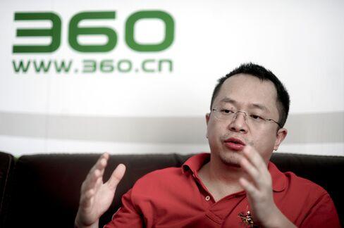 Qihoo 360 Technology CEO Zhou Hongyi