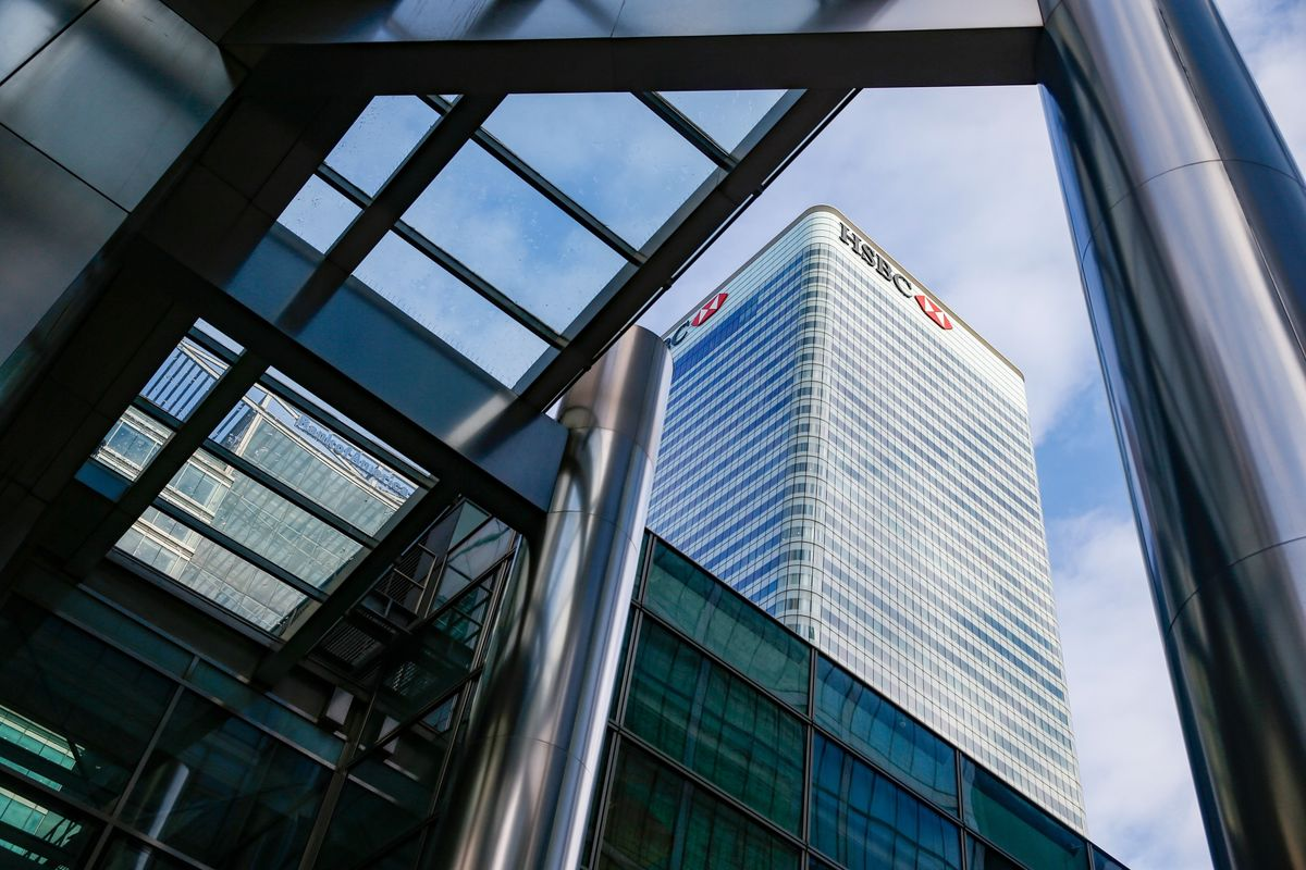 QIA Mulls Injecting HSBC Headquarters Into Singapore REIT