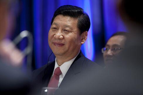 China's General Secretary Xi Jinping