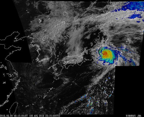 Typhoon Shanshan Spares Most Parts of Tokyo