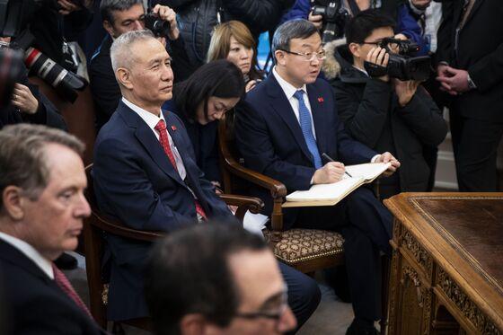 China Says Deputy Premier to Join U.S. Trade Talks Next Week