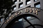 Suruga Bank Responds To LoanScandal