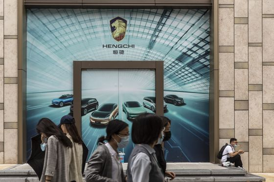 Evergrande's EV Unit Shares Fall After Report on Missed Wages