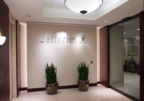 The Jefferies Group Offices in Houston