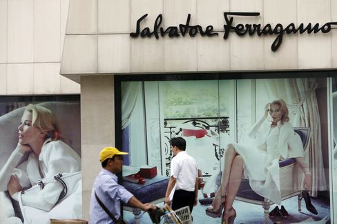 Ferragamo May Seek Higher IPO Rating