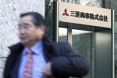 Mitsubishi Headquarters