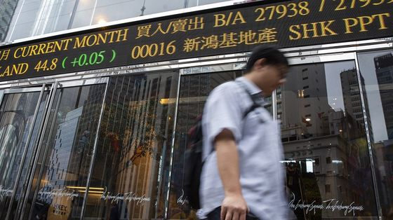 China Struggles to Suppress Bubbles in Markets Awash With Money