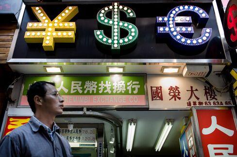 HONG KONG-CHINA-US-FOREX