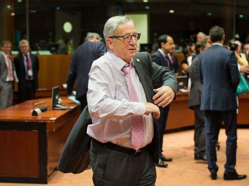 European Commission President Jean-Claude Juncker.