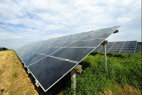 First Solar Panels in Pennsylvania