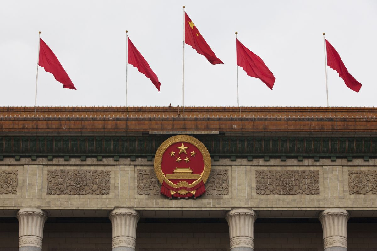 China Vows to Remove 'Tumors' From Justice System in Graft Purge