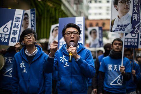 HONG KONG-CHINA-POLITICS-VOTE-LOCALISM