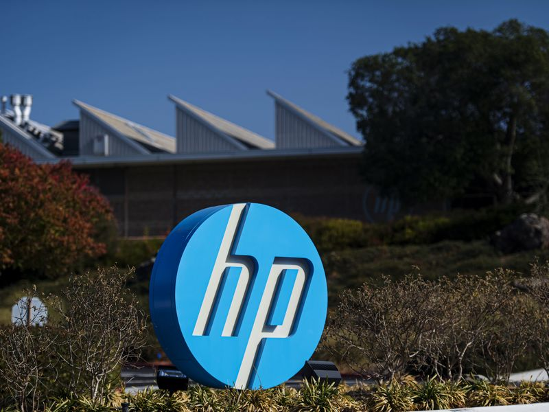 HP Headquarters As Company Confirms Xerox Takeover Offer