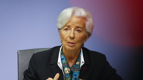 Lagarde Says ECB Running Out of Room to Fight Global Threats