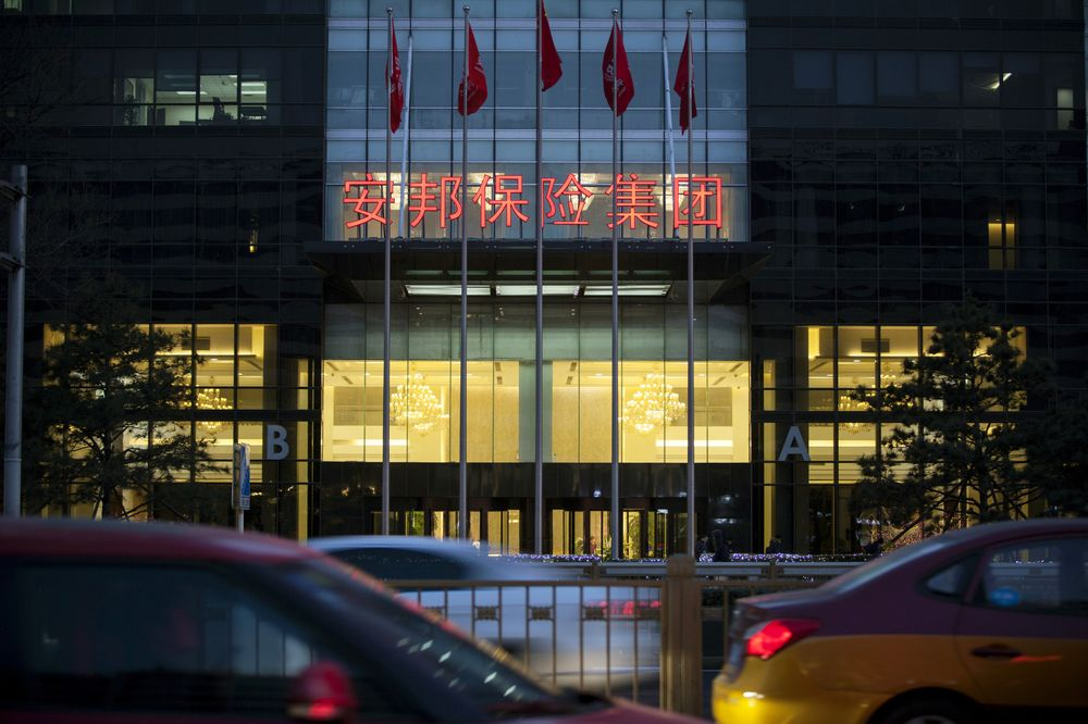 China Restructures Anbang in Step to Sell Firm After Takeover