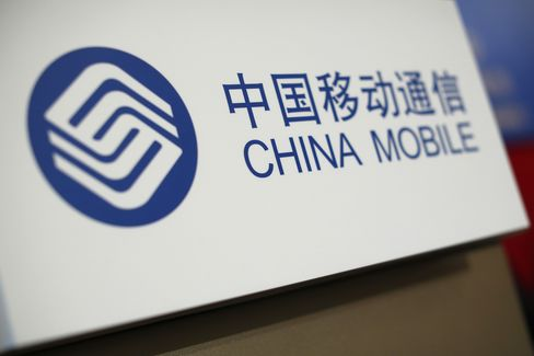 China Mobile Ends Pact to Buy 12% Stake in Taiwan's Far EasTone