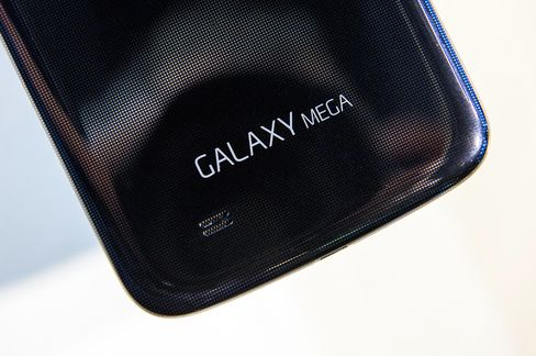 Samsung's Galaxy Mega Is a Lumbering Giant