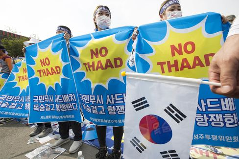A rally in front of Seoul Station in Seoul protesting against the deployment of an advanced US missile defense system, known as THAAD in July 2016.