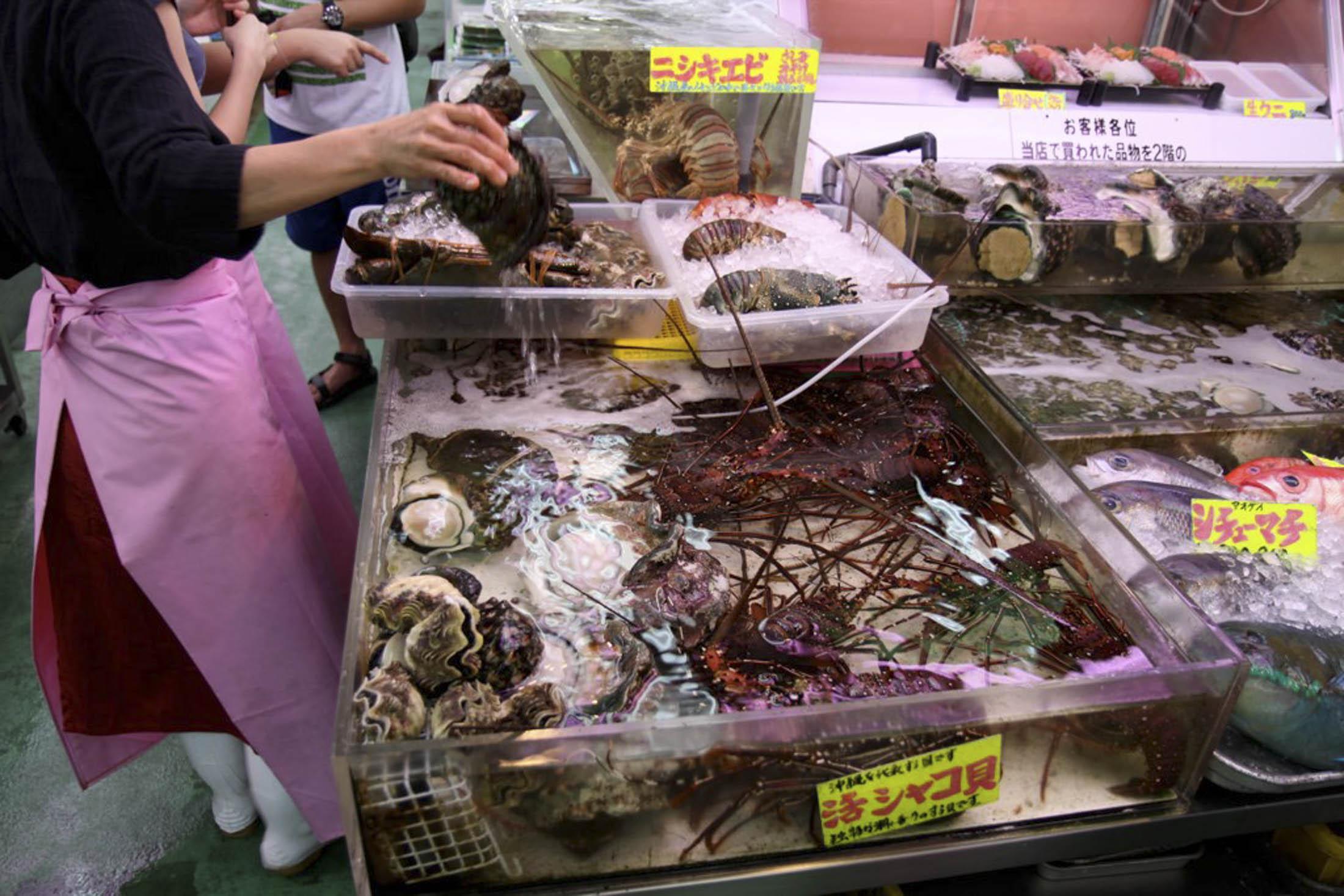 Makishi Public Market, Naha