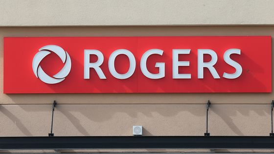 Rogers-Shaw Blockbuster Is $16 Billion Debt-Heavy Bet on 5G