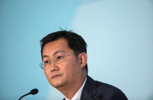 Tencent Holdings Ltd. Chairman And CEO Ma Huateng Attends Annual Earnings Conference