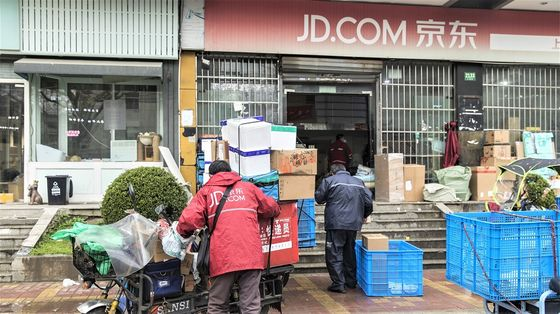 JD.com Surges After Sales Beat Allays Tech Crackdown Fears