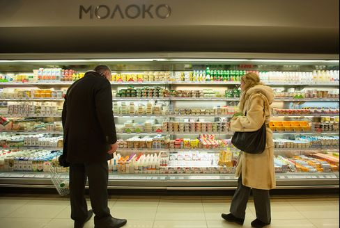 Russia's Inflation