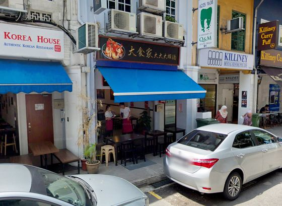 Michelin Adds 12 Eateries to Singapore Value-for-Money List
