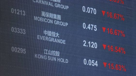 Gold Edges Higher as Havens Rally on Growing Evergrande Fears