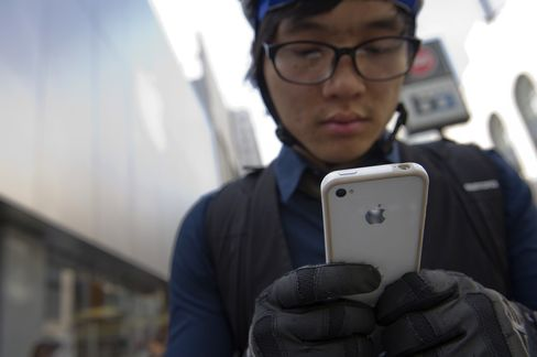 Apple Profit Rises 94% on Growing Global Demand for IPhones