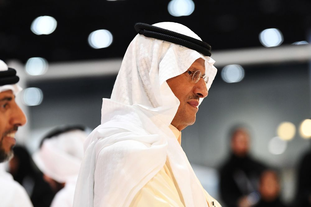 relates to The Saudis Have a High-Stakes Plan to Win the Global Oil War