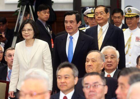 Inauguration Of Taiwan's President Tsai Ing-wen