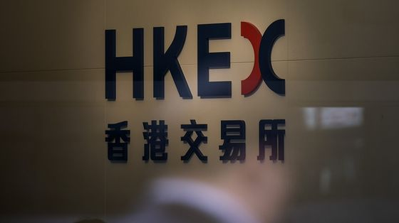 Hong Kong Bourse Sees Drop in Quarterly Profit as IPOs Slow