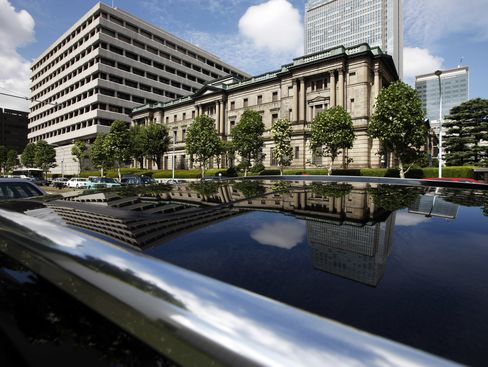 BOJ Members Say Japan Could Be 'Adversely Affected' by Europe