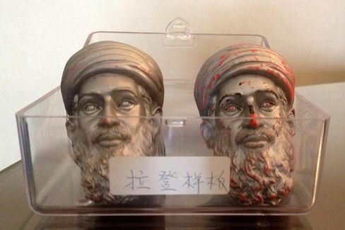 The CIA Almost Made This Scary Osama bin Laden Action Figure