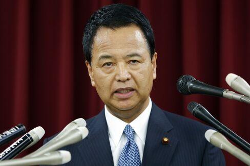 Japan's Economy Chief Akira Amari