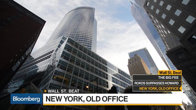 Wall Street Job Exodus Grows as AllianceBernstein Move Leaks