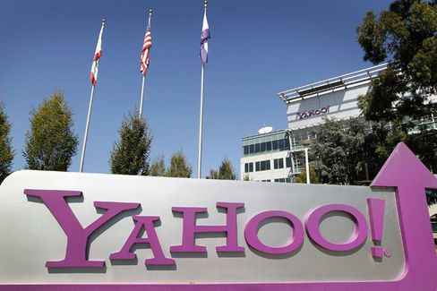 Yahoo's Suit Against Facebook: A Quest for Self-Respect