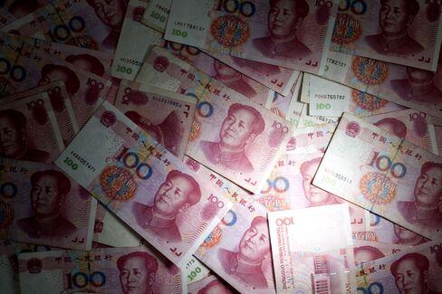 U.S. Treasury Declines to Name China a Currency Manipulator