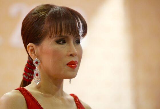 Thai Princess Ubolratana Thanks Thai People in Instagram Post