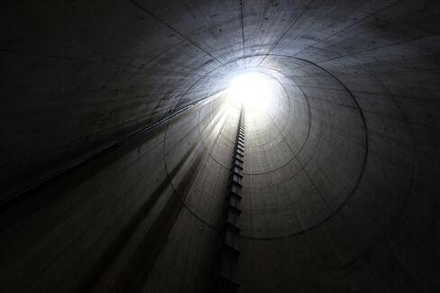 Furukawa underground reservoir