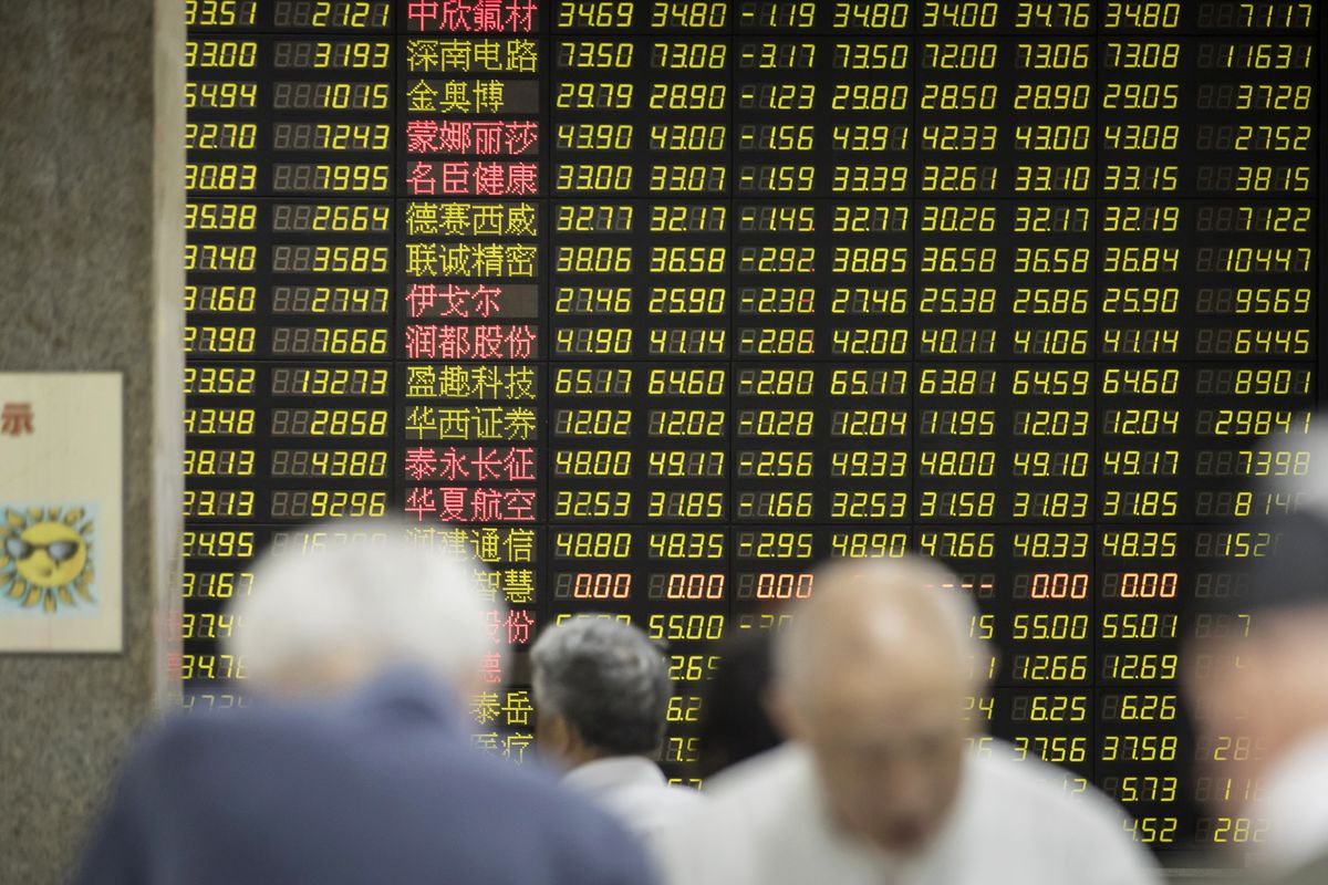 MSCI Is Third Index Giant to Cull Chinese Stocks Banned by U.S.