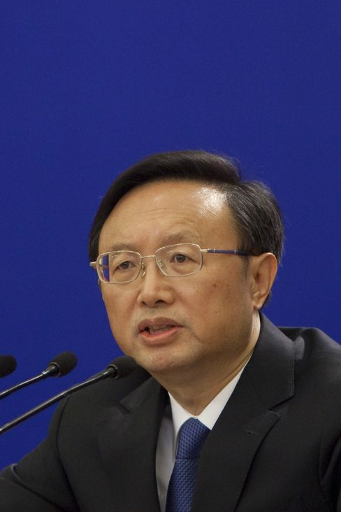 China's Foreign Minister Yang Jiechi