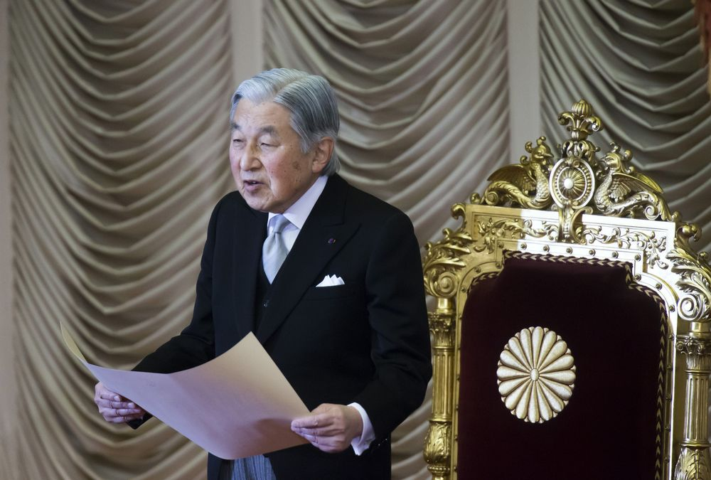 天皇陛下が2019年4月30日に退位へ、約200年ぶり-皇室会議 - Bloomberg