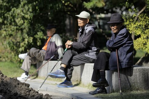 Pensioners in South Korea