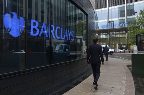 Barclays First-Quarter Profit Declines 25% on Savings Program