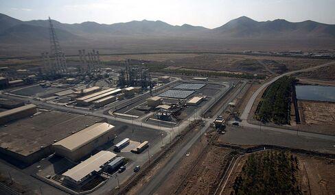 Aerial View of Iran's Arak Heavy-Water Reactor