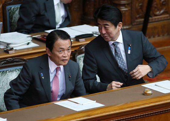 Abenomics Champion Bows Out as Japan Seeks Post-Pandemic Reboot