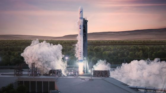 Rocket Startups Craft Bespoke Launchers to Join New Space Race