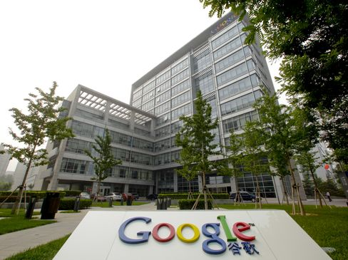 Chinese 'Patriotic Hackers' Hit Google, U.S. Sites